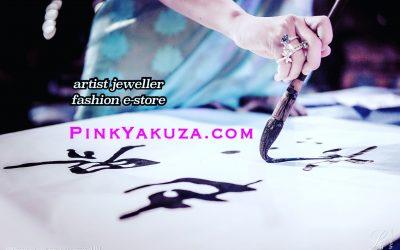 Media release for Pink Yakuza – 05112020
